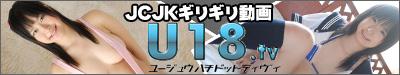 U18.tv